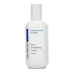 Resurface range - REPAIR - Ultra Smoothing Lotion